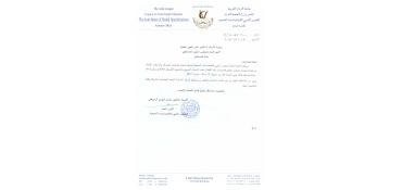 2018/11/27/مركز-رام-الله-1543320487.jpg